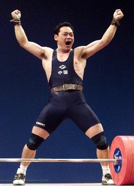 奥运历史巨星之占旭刚--激情四射的举重宿将
