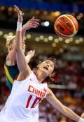 女篮半决赛中国VS澳洲