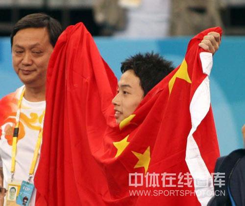 图文-奥运男子自由体操决赛 邹凯创下辉煌