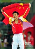 图文-[奥运]蹦床男子个人决赛 高举祖国旗帜