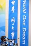 图文-埃蒙斯夺得北京奥运首金 埃蒙斯在比赛中