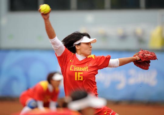 图文-女子垒球中国1-2中华台北 于汇莉成功接球