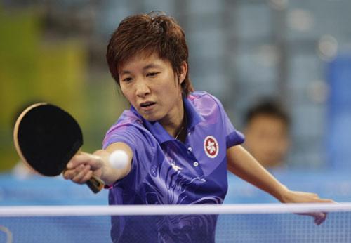 乒乓球女团半决赛
