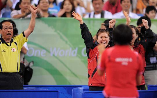 乒乓球女团3-6名资格赛