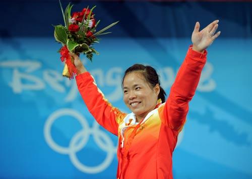 图文-女举58公斤级陈艳青夺得金牌 梦想再度实现