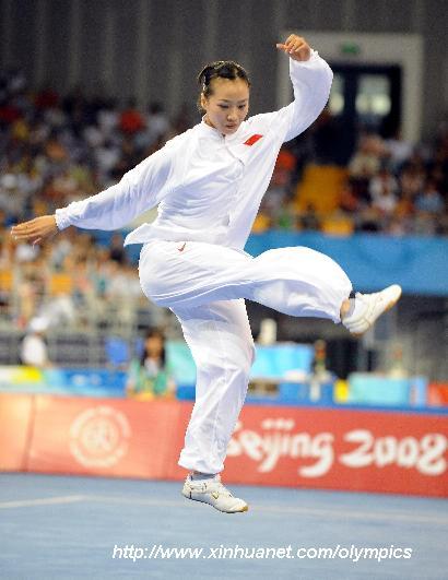 Photo: Women's Taijiquan contest at Beijing 2008 Wushu Tournament