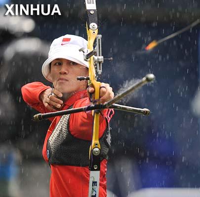 China Zhang campeona en tiro con arco individual