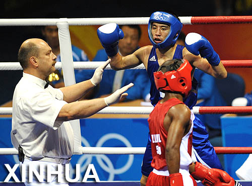 Mongol Enkhbat se corona en boxeo de 54 kilos