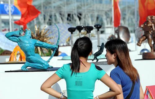 Olympia-Park in Qingdao eröffnet