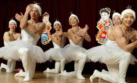 图文-中国男子体操爆笑芭蕾 姿态优美