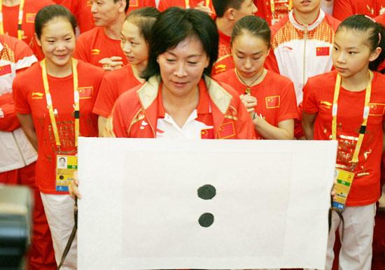 图文-几代体操人共庆奥运9金  马燕红收获冒号代表开启
