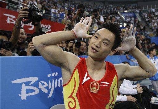 图文-奥运竞技体操项目精彩回顾 给我欢呼吧