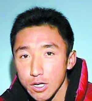 奥运圣火登珠峰候选人:无氧登顶卓奥友峰的索朗顿珠