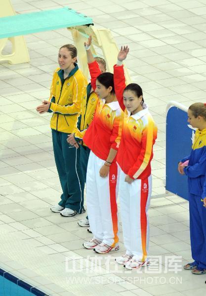 图文-奥运会女子双人3米板决赛 郭晶晶吴敏霞亮相