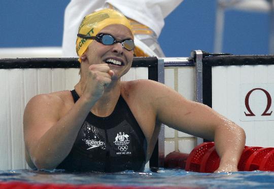 图文-特里克特夺女子100米蝶泳冠军 梦想终于实现