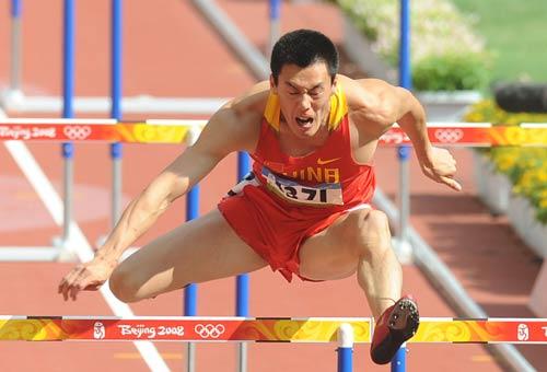 图文-奥运会男子十项全能 齐海峰跨栏瞬间