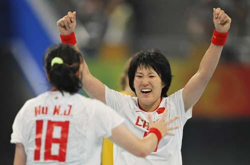 图文-女子手球5-8名排位赛 我们胜利了
