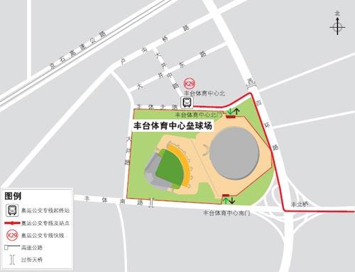 资料图片:丰台体育中心垒球场内部结构示意图