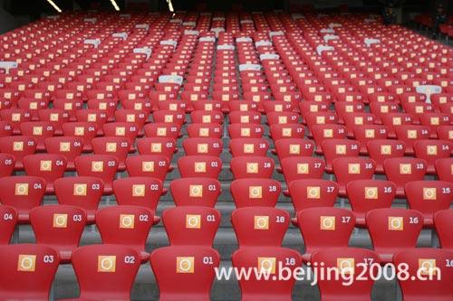 资料图片:国家体育场鸟巢美景--座椅整洁