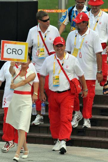 克罗地亚奥运代表团举行升旗仪式