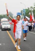 奥运圣火北京首日传递