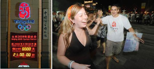 图文-北京奥运倒计时24小时 距离开幕式21小时