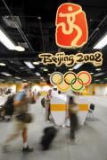 图文-奥运倒计时24小时 忙碌的主新闻中心