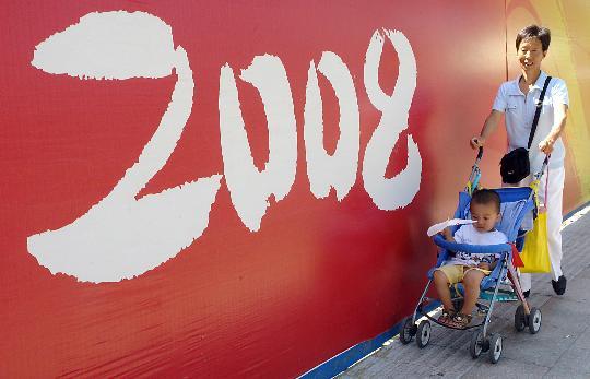 """图文-青岛迎奥气氛浓 """"2008""""到处可见"""