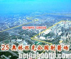 北京2008奥运场馆巡礼 奥林匹克森林公园射箭场