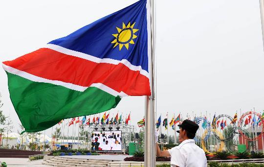 图文-各国代表团举行升旗仪式 纳米比亚奥运代表团