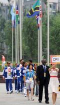 图文-各国代表团举行升旗仪式 佛得角代表团成员