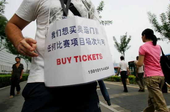 """图文-外国观众举牌求购门票 """"我们想买门票"""""""