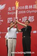 图文-奥运圣火在四川成都传递 共同展示奥运火炬