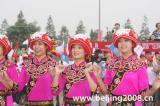 图文-奥运圣火在四川成都传递 靓丽的少数民族演员