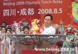 图文-奥运圣火在四川成都传递 抗震英雄点燃圣火盆