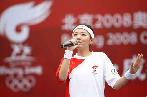 图文-奥运圣火在四川成都传递 超女张靓颖献唱