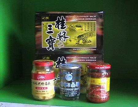 桂林三宝:三花酒辣椒酱豆腐乳 传统桂林土特产代表