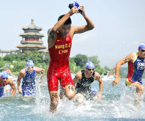 图文-08奥运会铁人三项比赛集锦 中国铁人王大庆