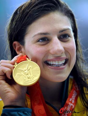 女子200米个人混合泳决赛