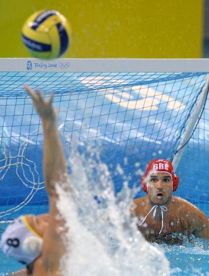 奥运男子水球排名赛