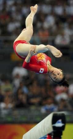 图文-女子体操资格赛 日本姑娘鹤见虹子出战平衡木