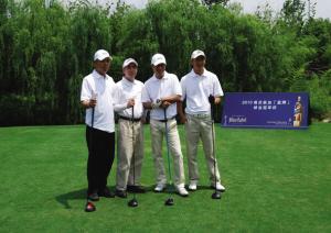 2010尊尼获加「蓝牌」球会冠军杯(中国赛区)浙江地区预选赛
