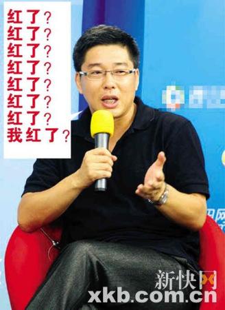世界杯后众星像:老马当体操教练郑大世可拍琼瑶剧