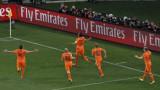 荷兰队率先进球