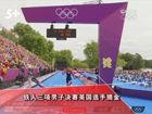 男子铁人三项赛 英国运动员摘得金牌