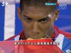 男子拳击91公斤以上级 英国选手摘取金牌