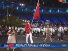 视频-中国代表团入场 易建联任旗手群星闪耀