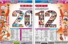 奥运第16比赛日国内媒体汇总