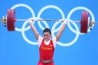 打破奥运会纪录的一举!