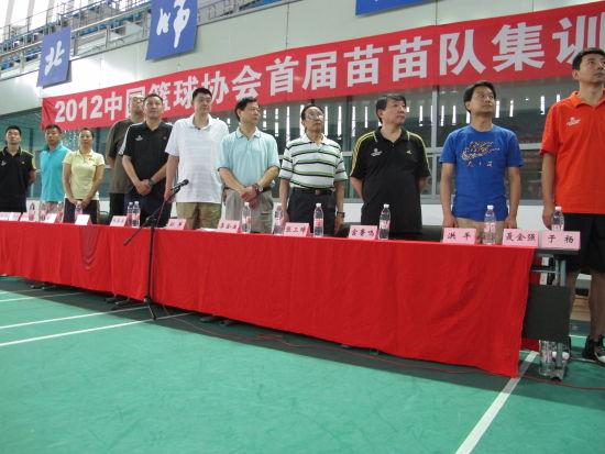 出席仪式的的篮协官员及教练员